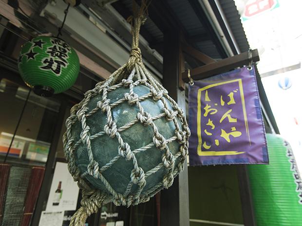 第五回 ばんやしおさい(東京都渋谷区)